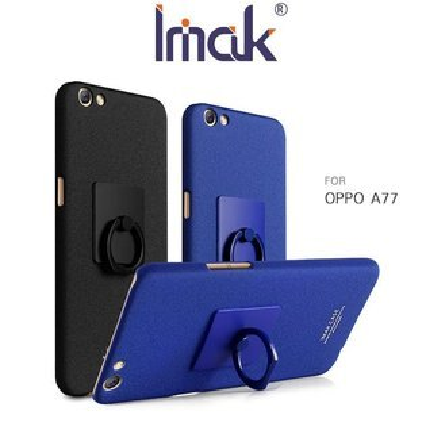 ImakOPPOA77創意支架牛仔殼磨砂殼指環可立支架硬殼背蓋手機殼艾美克