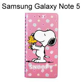 SNOOPY彩繪皮套[筆記本粉]SamsungGalaxyNote5N9208史努比【正版授權】