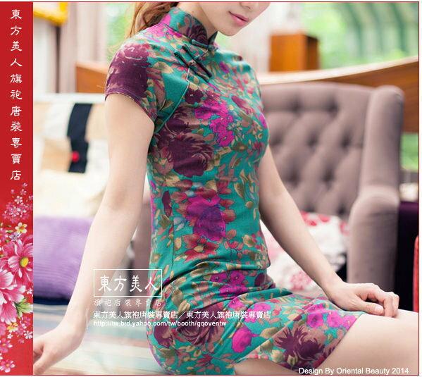 東方美人旗袍唐裝專賣店 綠意。古色古香棉麻時尚短旗袍