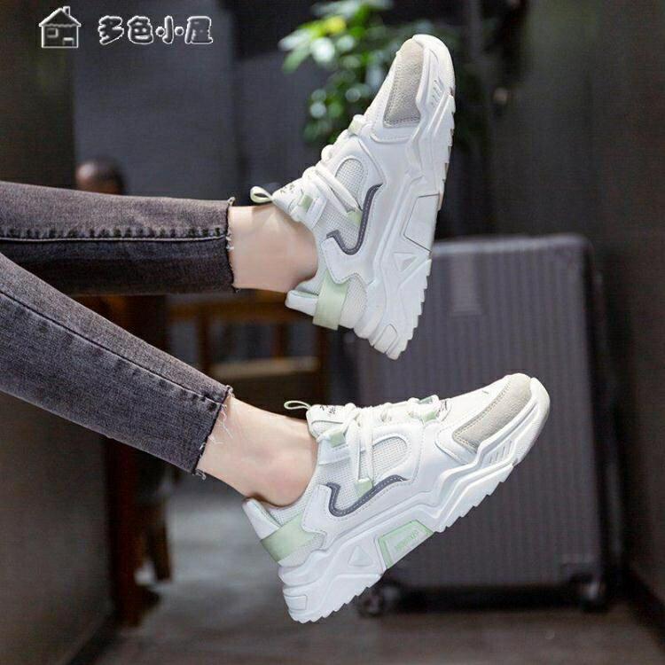 網鞋女鞋21新款潮單鞋春夏季小白鞋透氣輕便運動網鞋 果果輕時尚