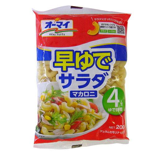 Oh  ^#27 my歐碼傳統通心麵