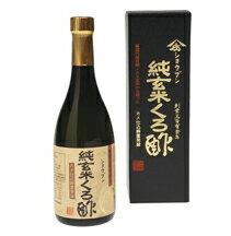純玄米黑醋