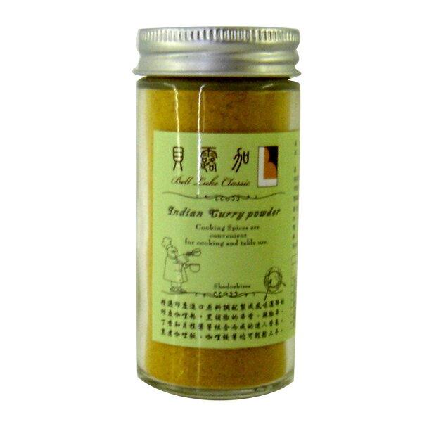 印度咖哩粉