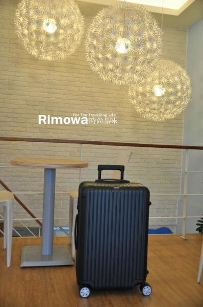 【租時尚】- [全省可郵寄]行李箱出租RIMOWA SALSA 時尚霧黑,一天150元!