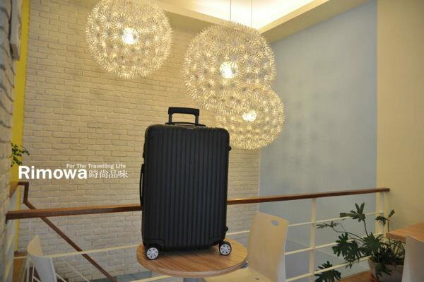 【租時尚】- [全省可郵寄]行李箱出租RIMOWA SALSA 5天時尚霧黑,一天150元!