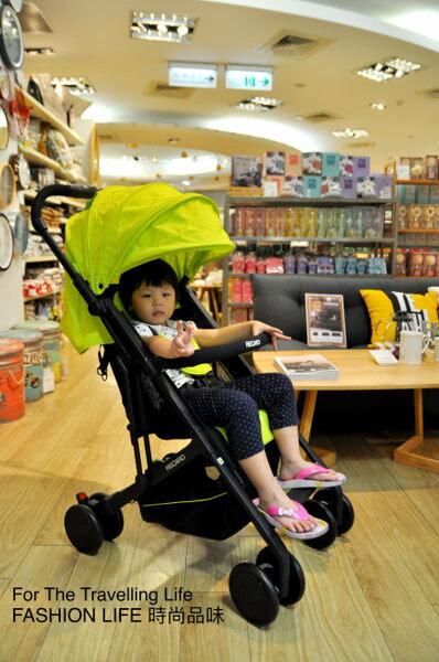 【租時尚】嬰兒車出租德國RECARO EASYLIFE 新生兒 時尚萊姆綠 推車出租!