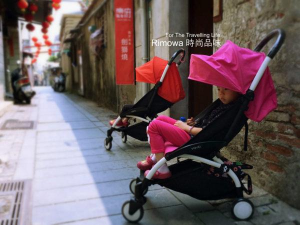 【租時尚】嬰兒車出租法國BABYZEN YOYO II 6新生兒 時尚桃紅 推車! 3