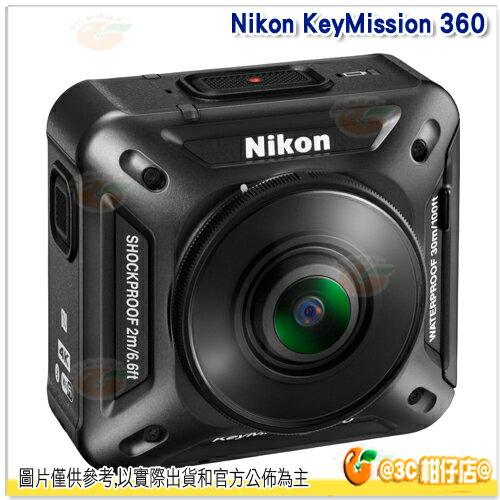 2/28前申請送Nikon 原廠腳架 Nikon KeyMission 360 環景相機 公司貨 環景 另有 LG 360