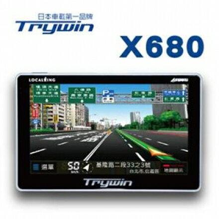 Trywin DTN-X680 五吋多媒體娛樂衛星導航機★★★全新原廠公司貨含稅附發票★★★