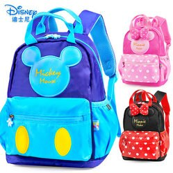 正版Disney 迪士尼米妮米奇 幼兒園書包 寶寶後背包