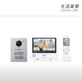 嘉頓國際 國際牌 PANASONIC【VL-SWH705KS】視訊門鈴 7吋螢幕 廣角鏡頭 子機連結 手機連結
