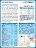 『121婦嬰用品』漢敏素優益菌MAF+水解配方鈣300g 3