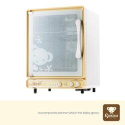 六甲村 Rokko 全效型紫外線消毒鍋『121婦嬰用品館』