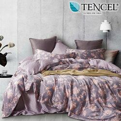 100%純天絲四件式床包鋪棉兩用被套組_雙人加大6x6.2尺_花溪《GiGi居家寢飾生活館》