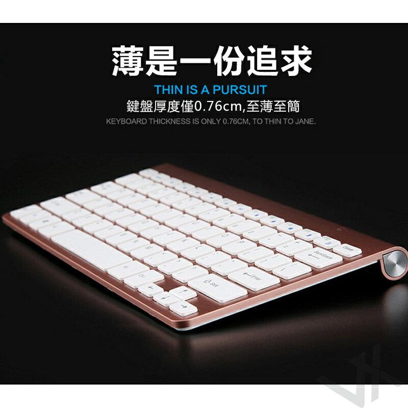 【現貨秒發】無線鍵盤滑鼠組 鍵鼠組 輕薄設計  電腦 平板 電視 通用 無線鍵盤 無線滑鼠 靜音鍵盤 靜音滑鼠