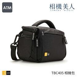 CASE LOGIC TBC-405 中型相機包 相機包 攝影包