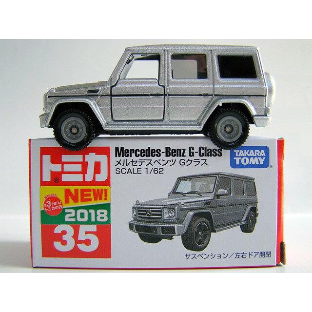 【預購】日本進口 多美 TOMICA No.35 賓士 MERCEDES-BENZ G-Class【星野日本玩具】 1
