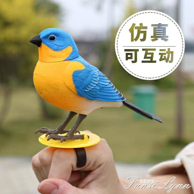 [好物推薦]仿真電動唱歌小鳥玩具會叫會動4聲控感應兒童網紅1寶寶玩具3-6歲2