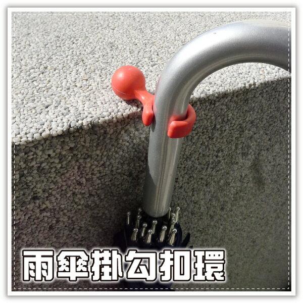 【aife life】雨傘掛勾扣環/雨傘支架/雨傘支撐器/傘架/固定扣環/拐杖扣環/掛鉤