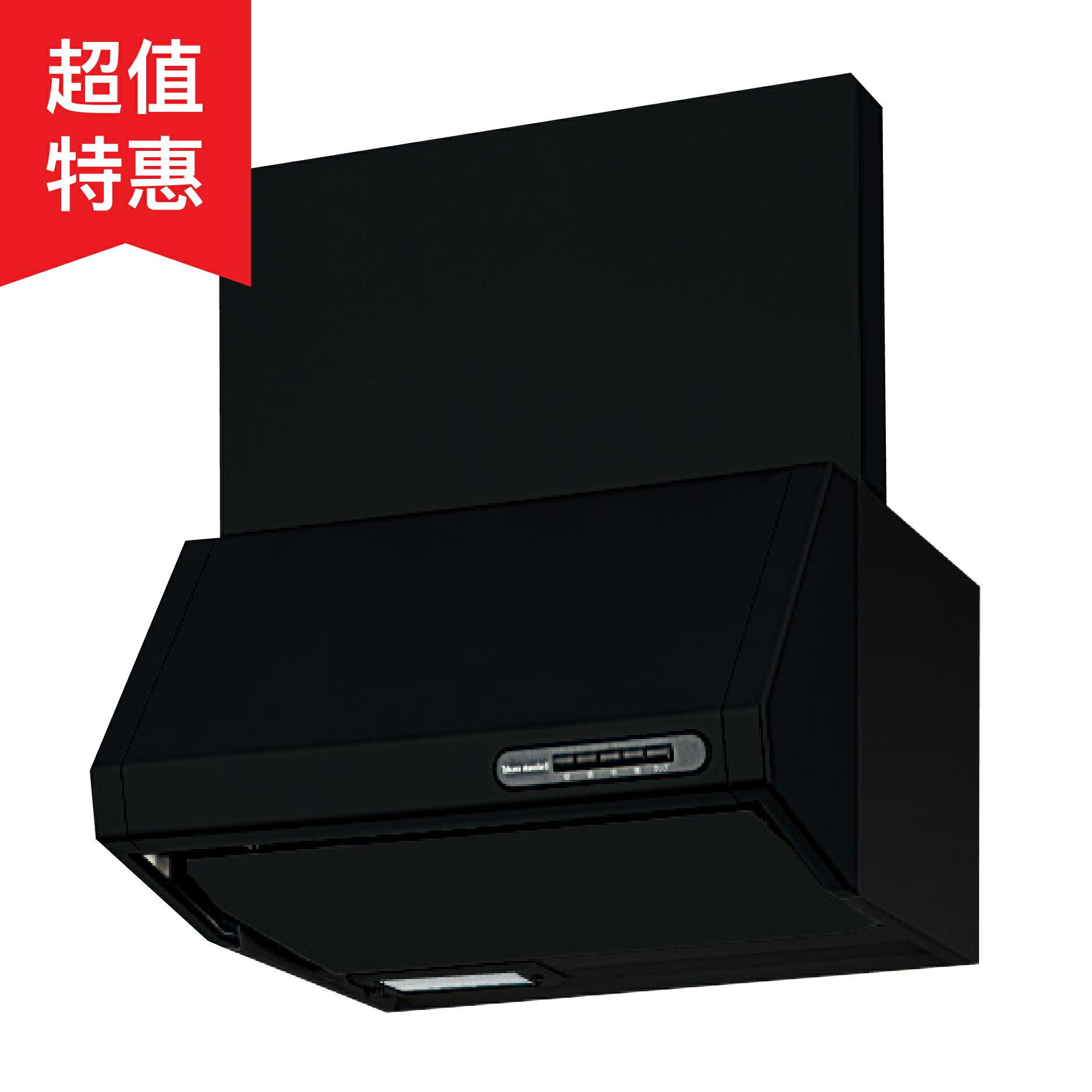 【預購】日本廚房用家電-Takara Standard 靜音環吸排油煙機【RUS90K】強大吸力,靜音除味,保持居家空氣清新