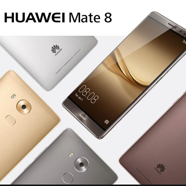 Huawei Mate 8 6吋鑽石旗艦機