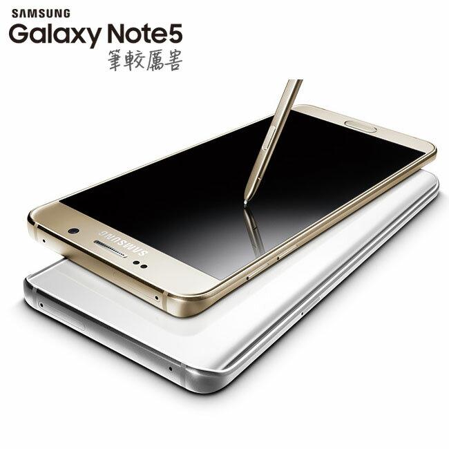 Samsung Galaxy Note 5 (64GB) 旗艦智慧型手機N9208(公司貨全省保固)