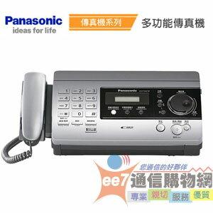 【贈筆型電鬍刀】國際牌Panasonic KX-FT506TW(銀色) 感熱紙傳真機 ★松下原廠公司貨★