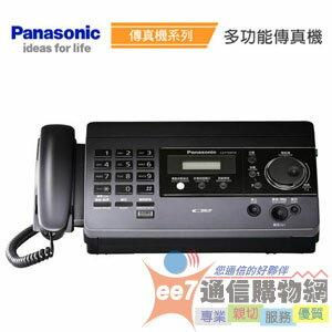 【贈筆型電鬍刀】國際牌Panasonic KX-FT508TW(鈦金屬黑) 感熱紙傳真機 ★松下原廠公司貨★