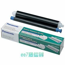 國際牌 Panasonic KX-FA57E / KX-FA93 相容性轉寫帶2盒(2支/盒)