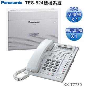 【國際牌Panasonic】TES-824 類比融合式電話總機系統◆超優質特惠套裝(A組)1主機+1話機◆不含安裝