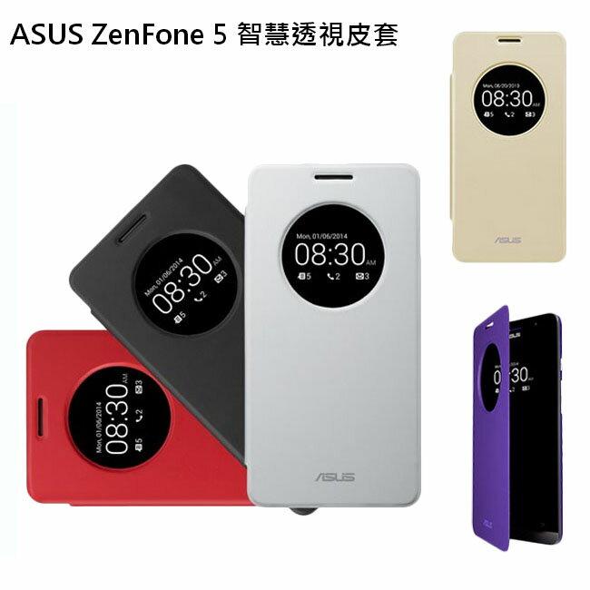 ASUS ZenFone 6 (A600CG) (A601CG)View Flip Cover 原廠智慧透視皮套◆買一送一~特價商品