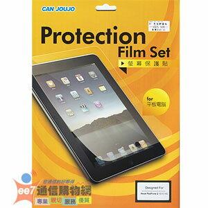 ASUS PadFone 2 A68 平板螢幕保護貼(神腦代理)