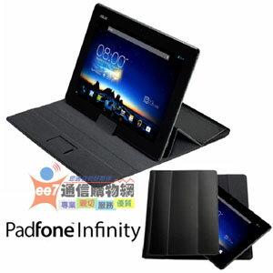 ASUS PadFone Infinity (A80/A86) 原廠 Station Folder 基座保護套 (信封式)
