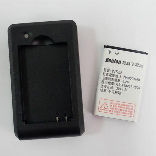 BentenW238 / W528 / W368 配件盒