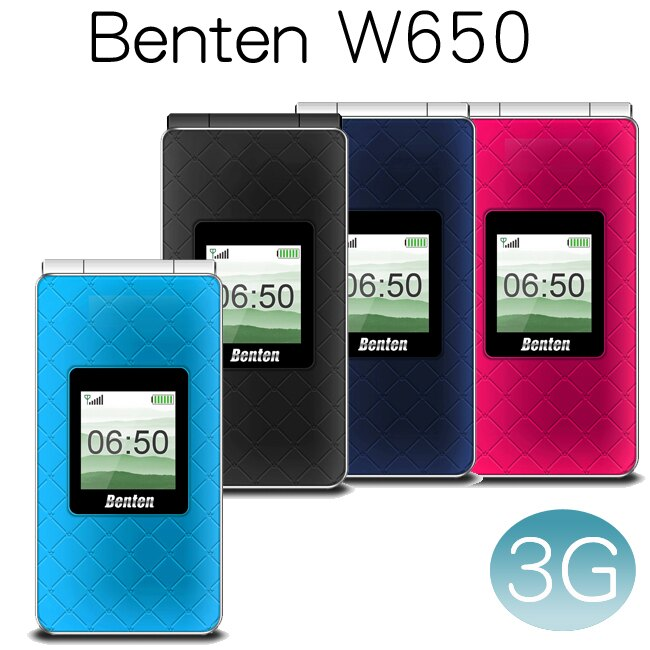 BENTEN W650 折疊式3G+2G雙卡多彩摺疊貝殼機(全配)◆威寶可用◆