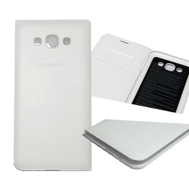 Samsung Galaxy E7(E7000) 原廠皮套