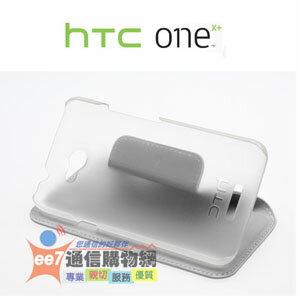 HTC HC V701 One X (S720e) / One X+(S728e) 硬殼保護套(白)◆掀蓋觀賞保護套