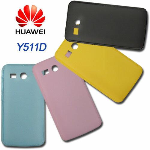 華為 HUAWEI Ascend  Y511D/Y511 果凍套(聯強代理)◆多款顏色可供挑選◆買一送一再送專用螢幕保貼