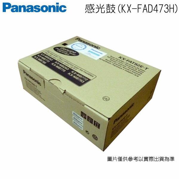 國際牌Panasonic KX-FAT473H 原廠多功能印表機感光鼓(碳粉+滾筒) (適用 KX-MB2128TW,KX-MB2178TW)