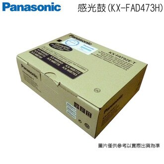 國際牌Panasonic KX-FAT473H 原廠多功能印表機感光鼓(滾筒) (適用 KX-MB2128TW,KX-MB2178TW)