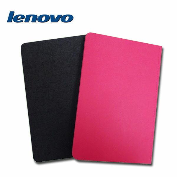 <br/><br/>  Lenovo Yoga Tablet 8 B6000 專屬皮套◆神腦代理<br/><br/>