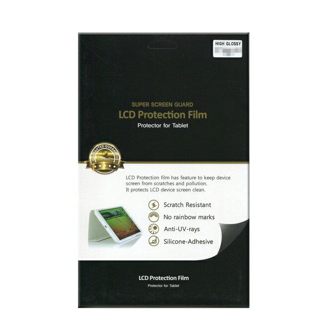 【WIFI-16G】LG G TABLET 8.0 (V480)平板電腦--螢幕保護貼
