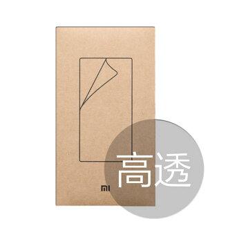 小米機 (小米手機3) xiaomi (MI3) (小米3) 螢幕保護貼(兩片裝)◆買一送一(4片裝)