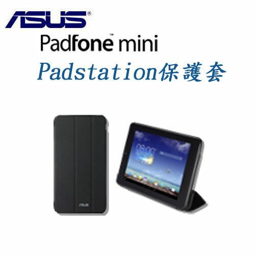 ASUS PadFone mini (PF400CG) (PF400) Padstation 保護套(書本式)