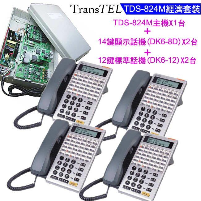 傳康TDS-824數位交換機系統(經濟套裝)◆TDS824主機X1+話機(DK6-8D)X2+話機(DK6-12)X2