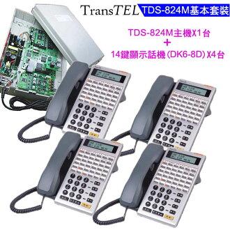 傳康TDS-824數位交換機系統(基本套裝)◆TDS824主機X1+話機(DK6-8D)X4