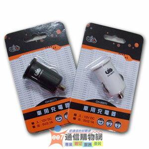 VIO CH-96870 車用充電器(小型充電器)◆適用APPLE IPHONE3/4/4S,IPAD,HTC/SONY/SAMSUNG...等充電用
