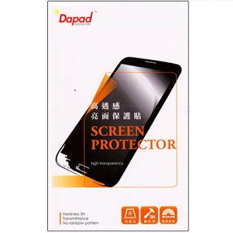 Sony Xperia C3 (D2533)螢幕保護貼◆神腦代理