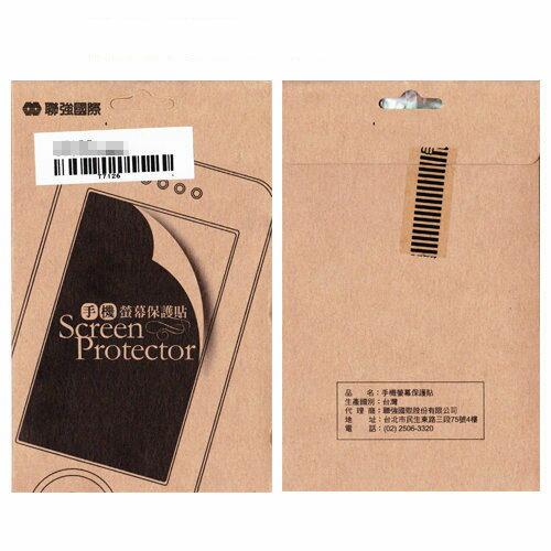 華為 HUAWEI Ascend Y511D (Y511) --專用螢幕保貼◆買一送二