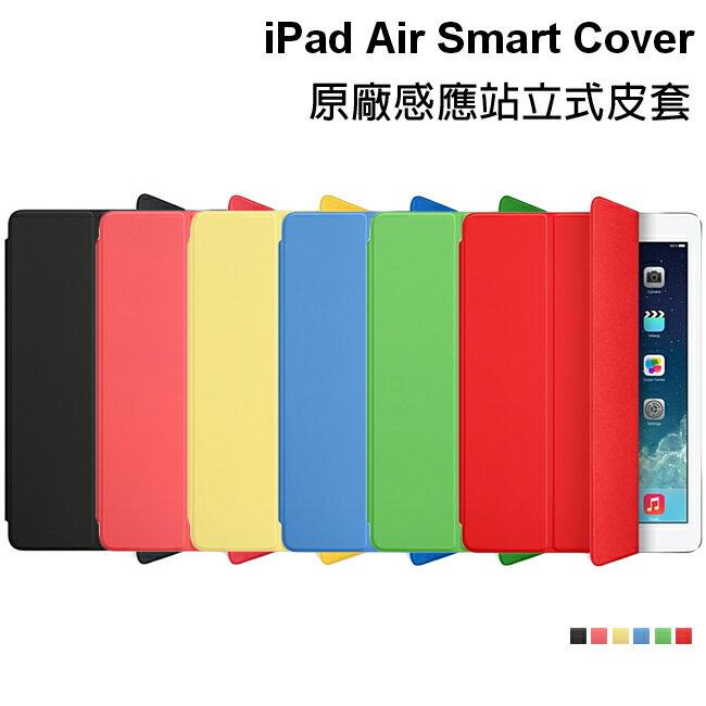 air_smatr_cover-P1.jpg